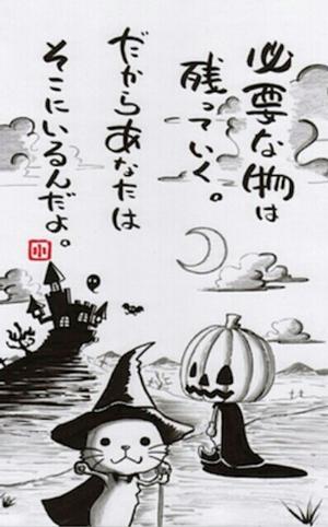 201310kobayashi-up
